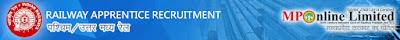 Railway Recruitment WCR Bhopal Online Form 2021   Sarkari Job Ind   Sarkari Naukri