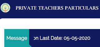 Department of School  Education collecting details of teachers working in private schools
