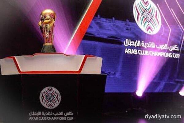 الاتحاد العربي يعلن عن إستئناف البطولة العربية 2020