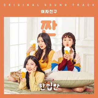 Download Lagu MP3 MV GFRIEND – Cheers (ZZAN) [Just One Bite 2]