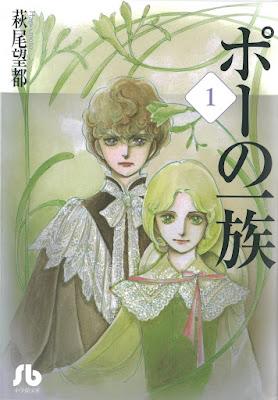 Poe no Ichizoku de Moto Hagio