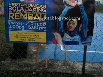 Pertandingan Bola Jaring Bakat Baru & Jemputan Tertutup Rembau