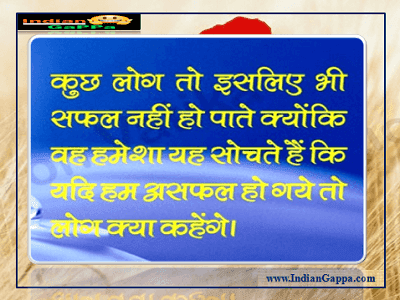 New-Suprabhaat-Abhivaadan