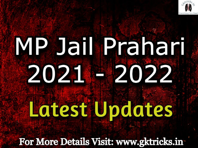 MP Jail Prahari 2021 - 2022
