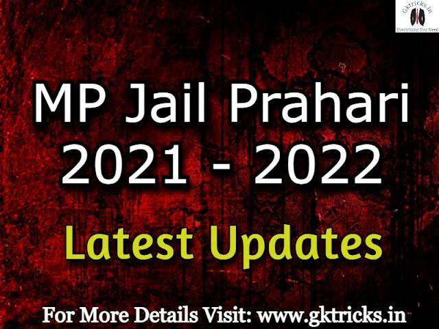 MP Jail Prahari 2021 - 2022