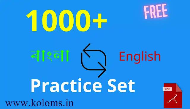 1000+ Bangla to English Translation rules