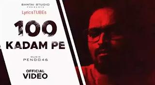 Emiway Bantai - 100 Kadam Pe Lyrics