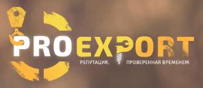 proexport обзор