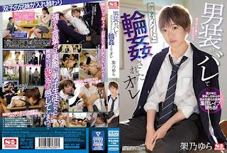 SSNI-966 Yura Kano Girl Disguised As Boy
