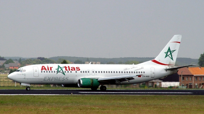طيران أطلس إكسبريس Air Atlas Express