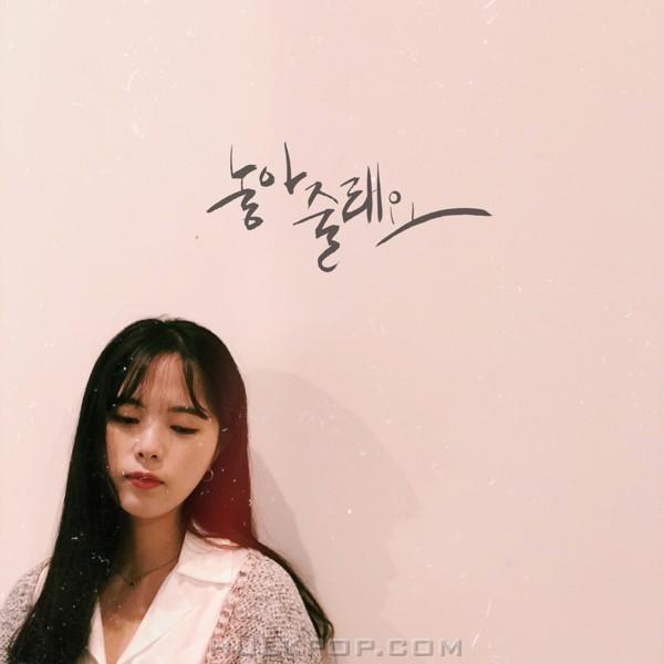 Ryeong Kyo – 놓아줄래요 – Single