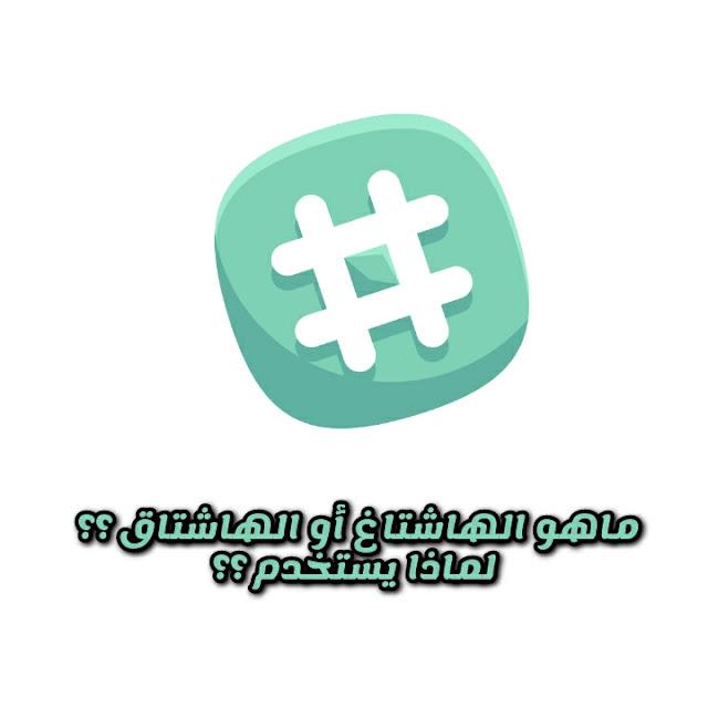 مواقع التواصل الاجتماعي - فيسبوك - تويتر - انستغرام