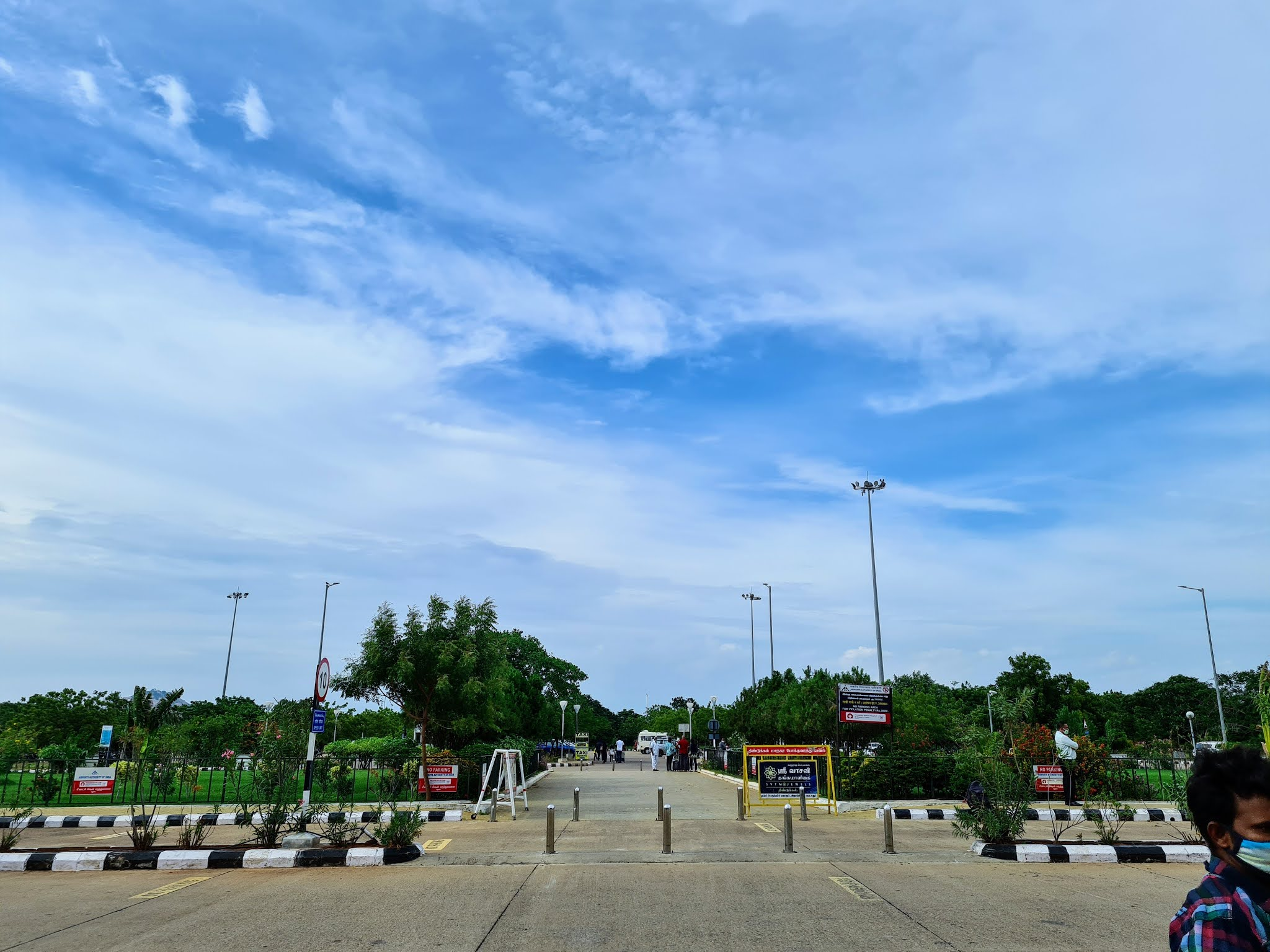 Madurai Airport from outside