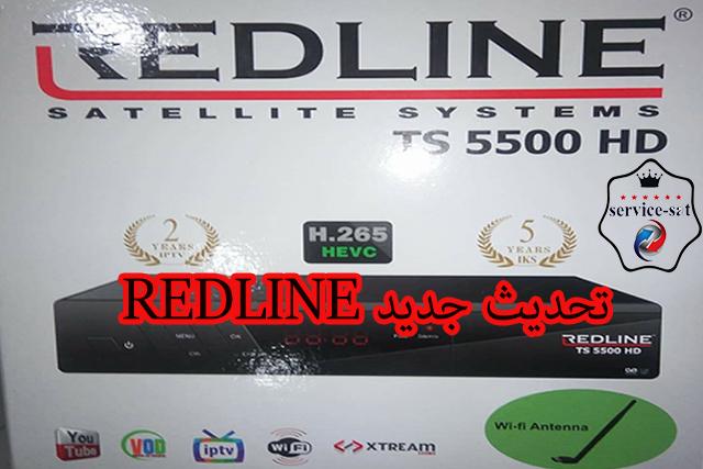 تحديث جديد REDLINE TS5500HD نسخة V2687 بتاريخ 08-04-2020