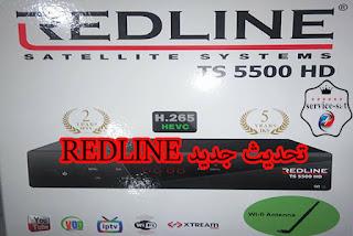 تحديث جديد REDLINE TS5500HD