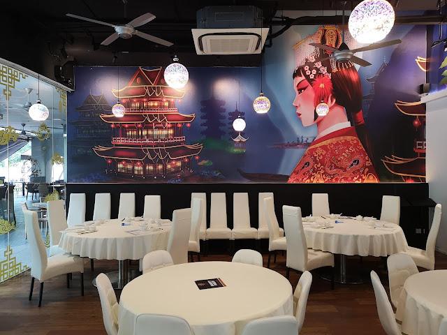 Tang Lung Restaurant - Interior