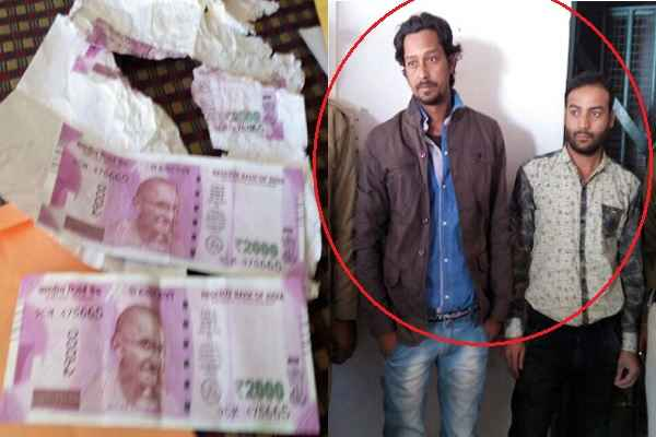 madhya-pradesh-shahdol-news-2-arrested-for-printing-fake-2000-note