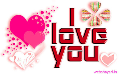 i love you image hd