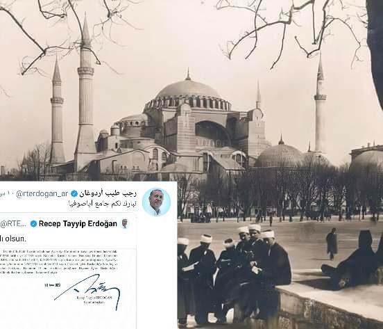 عودة آيا صوفيا  مسجداً بعد 85 عاماً من الجدل والإنتظار