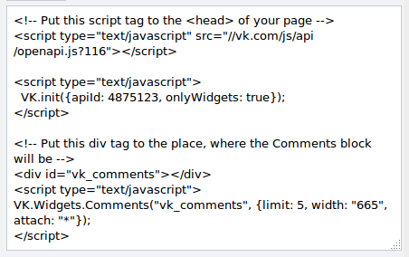 Код JavaScript комментариев ВКонтакте