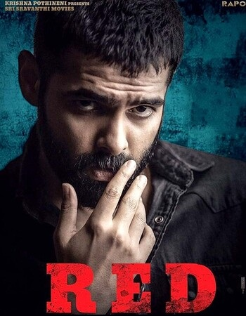 Red (2021) Movie Review: A Delightful, Mind-Bending Thriller
