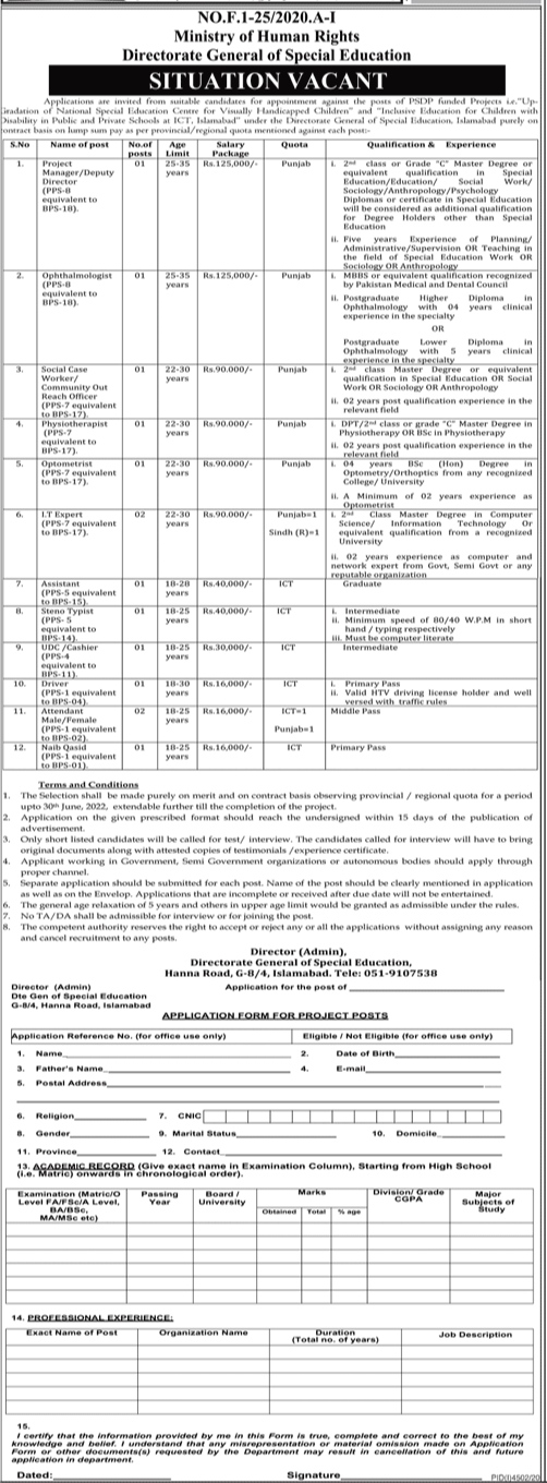 Ministry of Human Rights National Special Education Jobs 2021 For Community Out Reach Officer, Assistant & more