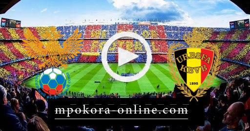 مشاهدة مباراة بلجيكا وروسيا بث مباشر كورة اون لاين 12-06-2021 كأس امم اوروبا