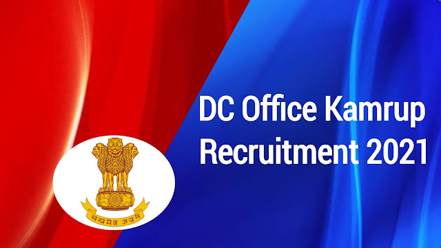 DC Office Kamrup Recruitment 2021: