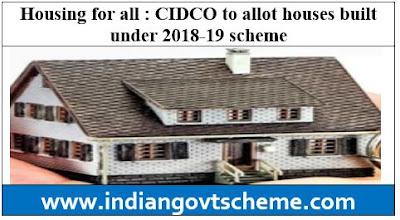 CIDCO to allot houses
