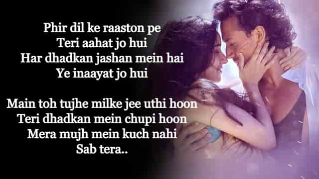 Sab Tera Lyrics In English