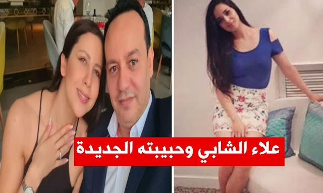 رملة ذويبي ـ علاء الشابي و ريهام بن علية ala chebbi rihem ben alaya ramla dhouibi