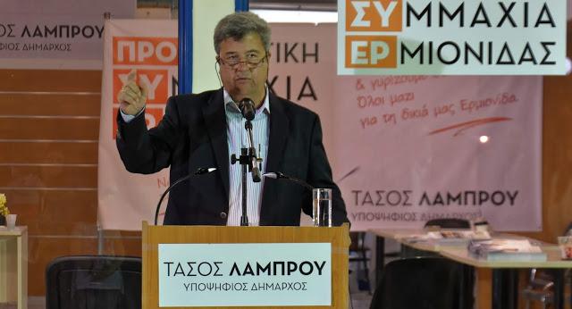 Τάσος Λάμπρου: Ελεύθερη δράση των εθελοντικών ομάδων - Τήρηση παγίων θέσεων του Δημοτικού Συμβουλίου Ερμιονίδας