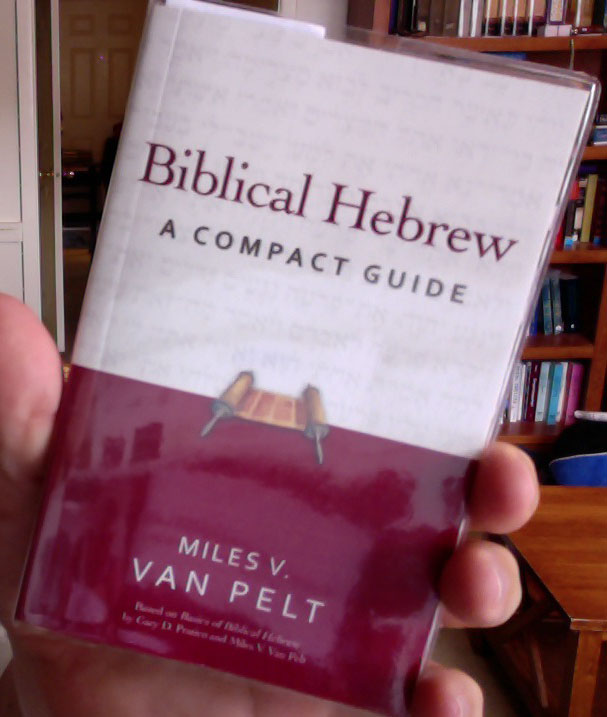 Bring the Books: Book Review: Biblical Hebrew: A Compact Guide