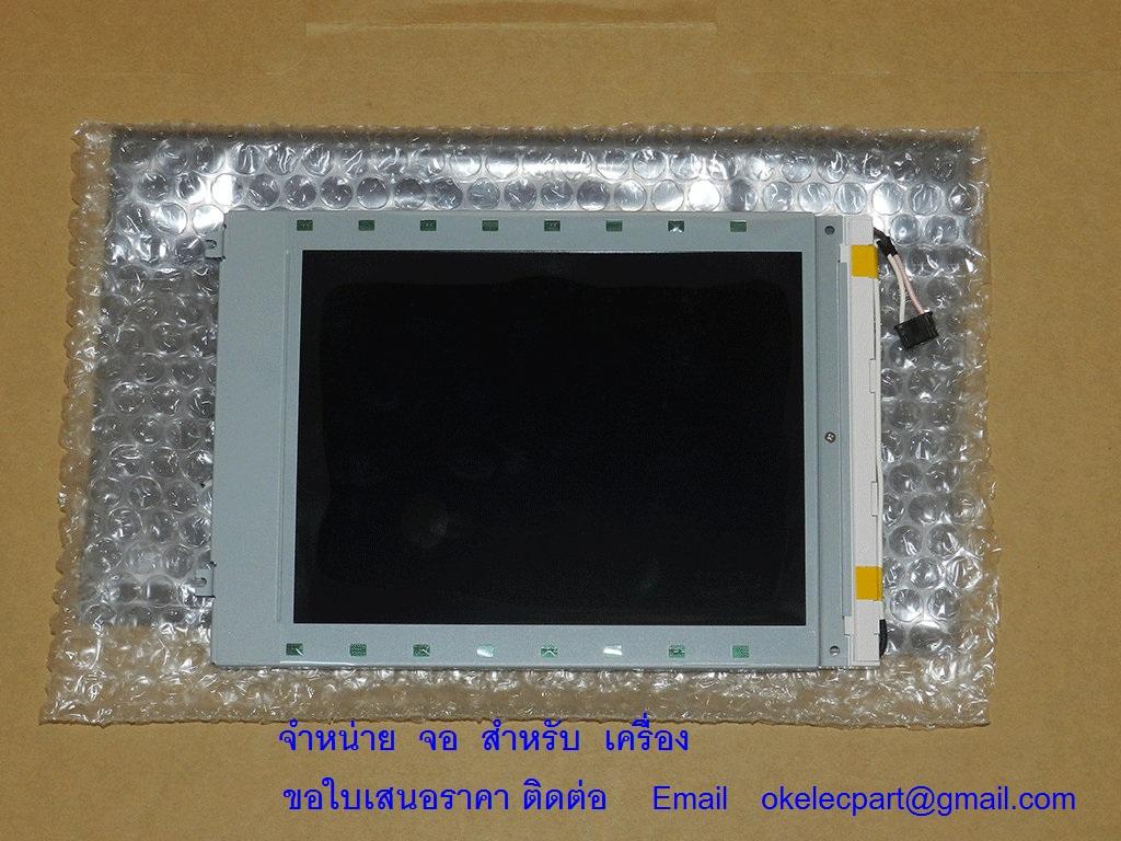 จำหน่าย LCD Panel Display