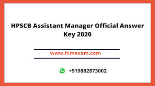 HPSCB Assistant Manager Official Answer Key 2020
