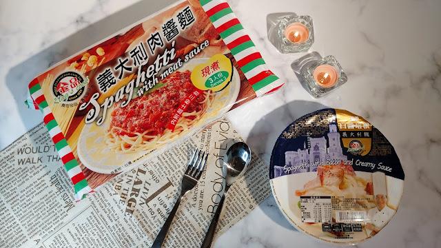 義大利麵-冷凍食品