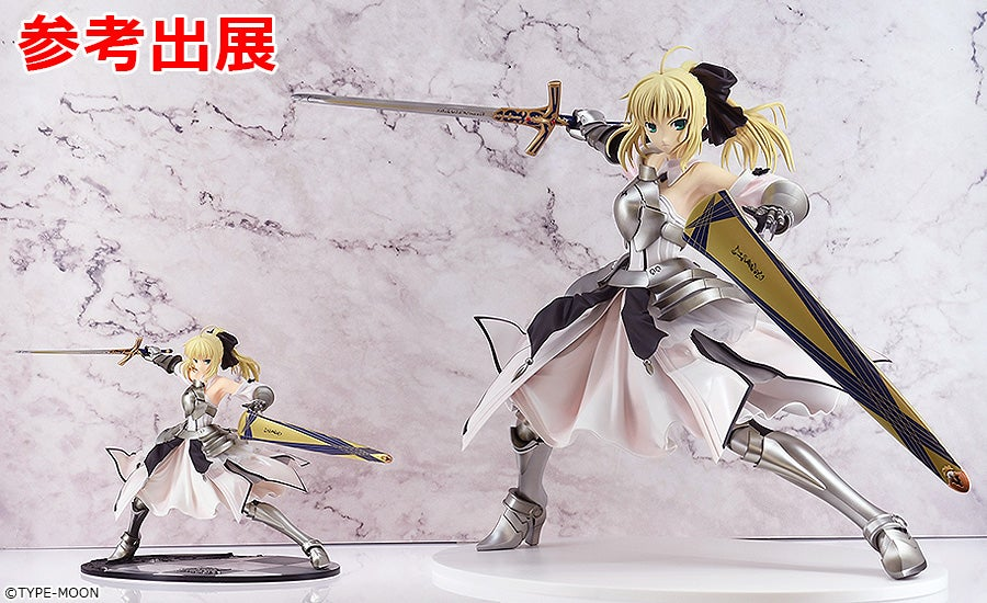 Fate/stay night - Saber Lily ~Avalon~ Huge Scale Ver. 1/4 (Good Smile Company)