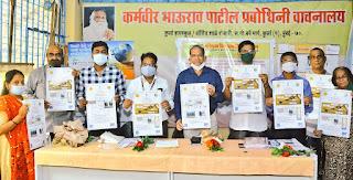 #JaunpurLive : भूजल प्रबंधन में होनी चाहिए जनभागीदारी: अनिल गलगली