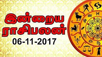 Indraya Rasi Palan 06-12-2017 IBC TAMIL Tv
