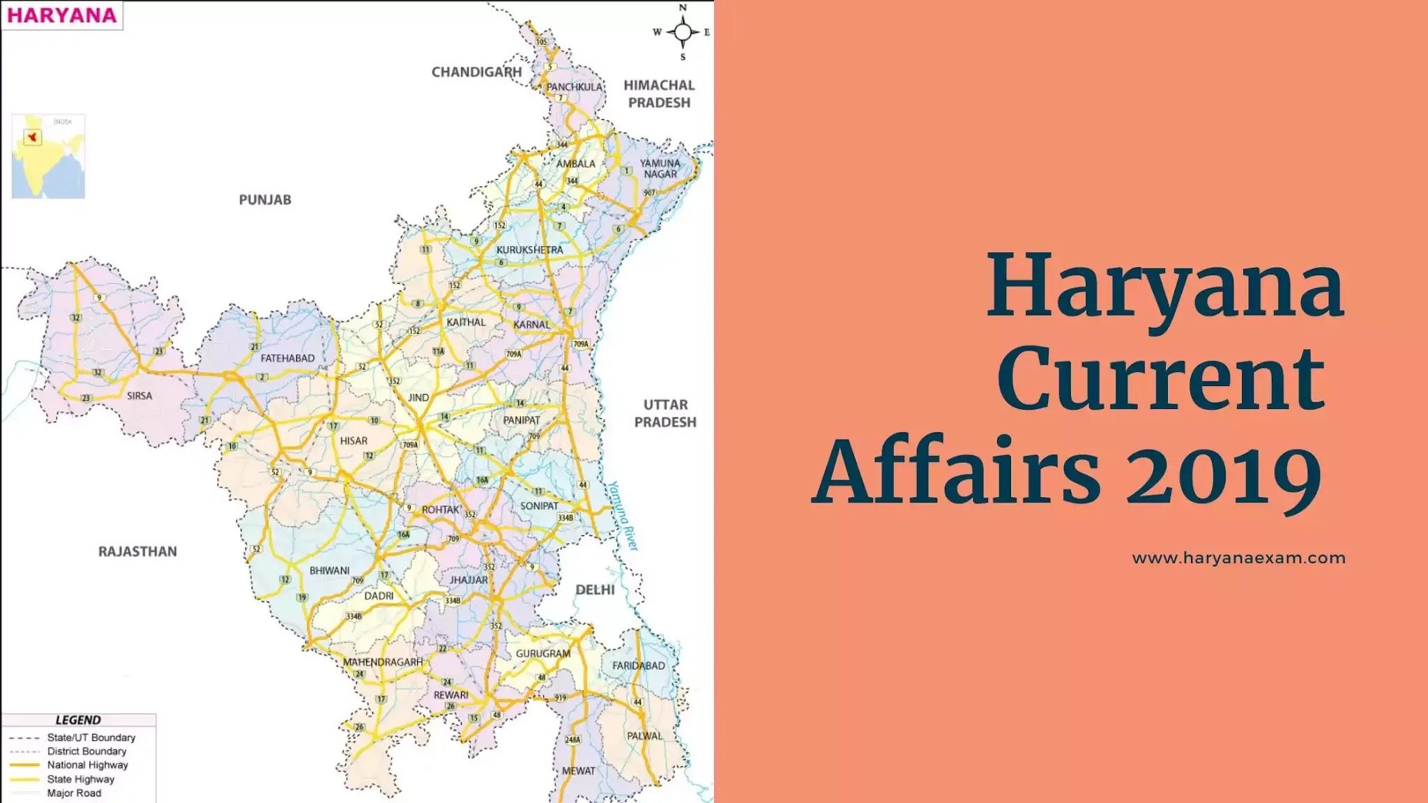 Haryana Current Affairs 2019