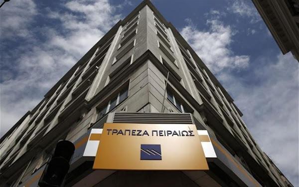 Τράπεζα Πειραιώς: Σε ποιες περιοχές κλείνουν 53 καταστήματα (λίστα)