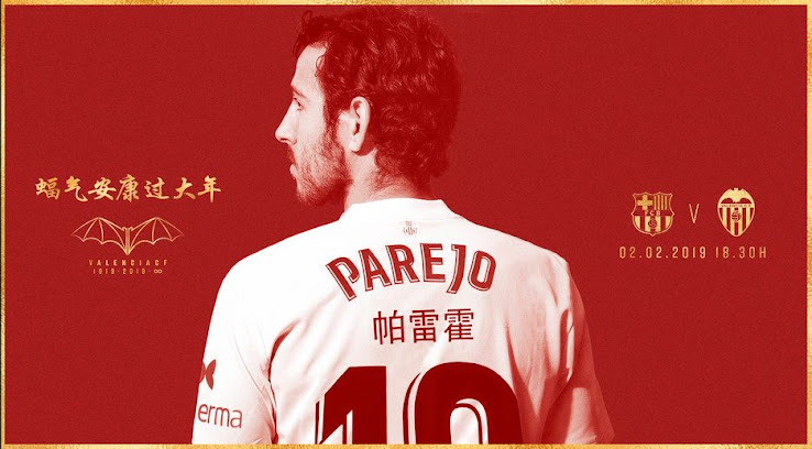 super popular e2428 514d2 Valencia Players Wear Chinese Names On Shirts vs Barcelona ...