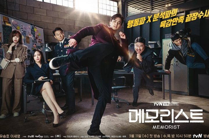 Download Drama Korea Memorist Batch Sub Indo