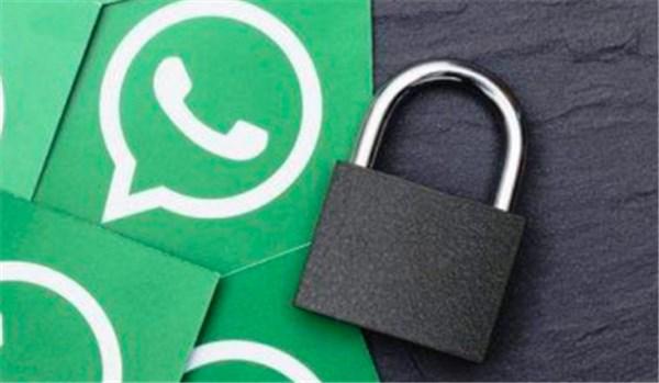 cara mengunci kontak whatsapp