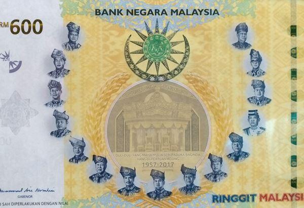 600 Ringgit