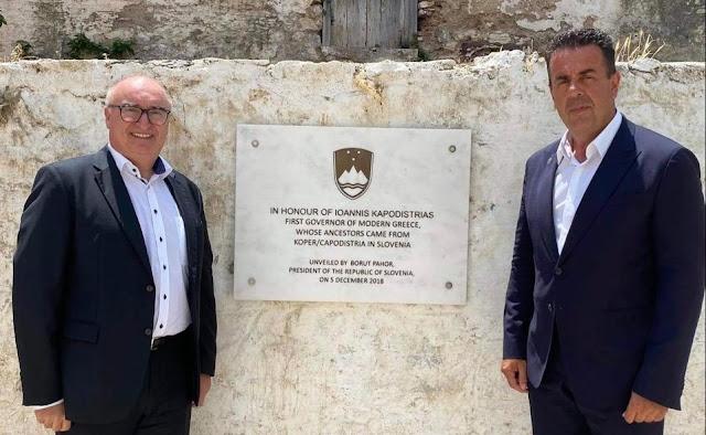 Επίσκεψη του Σλοβένου Πρέσβη στον Δήμαρχο Ναυπλιέων