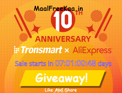 Tronsmart 10th Anniversary Giveaway