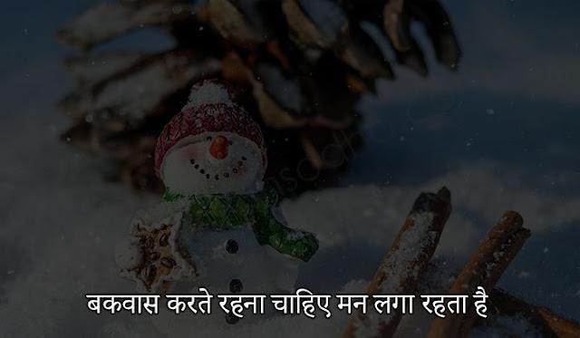 funny shayari in hindi for girls