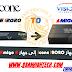 تحويل جهاز icone i2020 إلى جهاز VISION Amigo 4