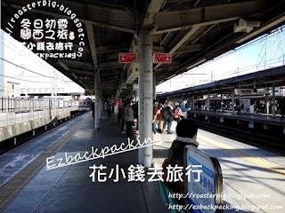 近鐵竹田駅月台